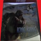 KING KONG (HD DVD) (FREE DVD & FAST SHIPPING) NAOMI WATTS (ACTION/ADVENTURE, FAMILY)