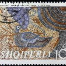 Albania 1970 Waterfowl and Grapes Mosaic 10Q
