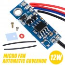 DC 12V Mini Fan Temperature Controller Automatic Speed Governor CPU  FS-1255