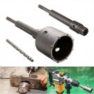 1x 65mm Concrete Drill Bit Wall Hole Saw Cutter Set Brick Cement Stone 200mm Rod