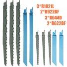 10Pcs Blade Reciprocating Sabre Saw Combo Wood and Metal For Bosch Makita Set