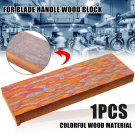 3D Colorful Wood Block Blade Handle Material Cutter Making Blacksmith Supply DIY
