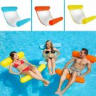 Foldable Outdoor Water Hammock Single People Increase Inflatable Beach Lounger