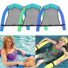 Floating Swimming Seats Amazing Bed Noodle Chairs Swimming Ring Chair Pool