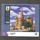 """Big Ben 500 Piece Jigsaw Puzzle (Assembled Size: 16x16"""")"""