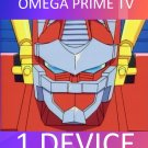 OMEGA PRIME TV 1 Connection 1 IP 1 Month Service