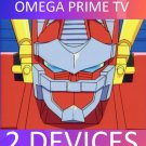 OMEGA PRIME TV 2 Connections 2 IPs 1 Month Service