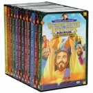 Greatest Heroes and Legends of the Bible 12 DVD Set
