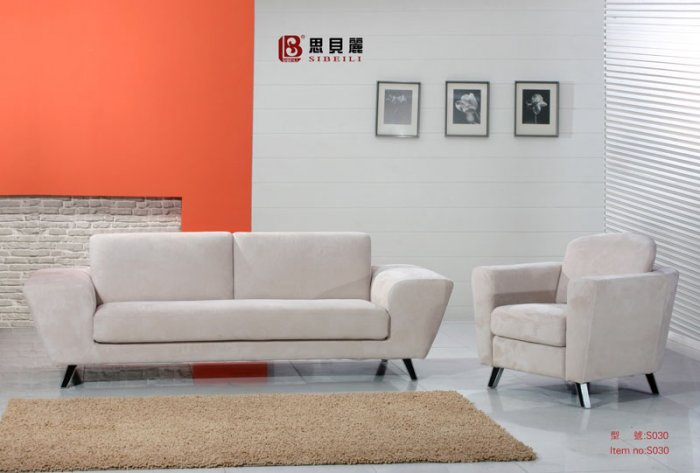White Retro Loveseat and Chair