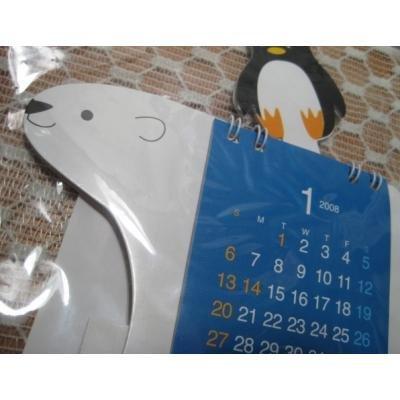 2008 Polar Bear and Penguin Calendar