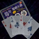 Magic Creative Large Transparent Waterproof Plastic Playing Cards Poker Show NEW