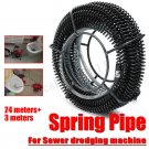 Plumber Drain Snake Pipe Pipeline Sewer Cleaner 24M+300cm w6 Drill Bit For Drill