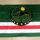Chechnya Republic Flag banner 3ft*5ft