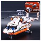 20002 Heavy Lift Technic Series 1060pcs 42052 Lego compatible Building Blocks