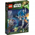75002 Lego Star Wars AT-RT