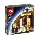 4475 Lego Star Wars Jabba's Message