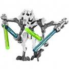 Minifigure General Grevious Star Wars