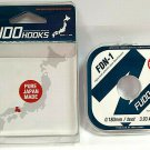 FUDO FDN-1 100m. 0.080mm/ 0.90kg- Fishing Line Monofilament, Pure Japan Made