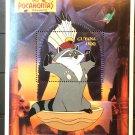 Pocahontas Disney Meeko Flit mnh Souvenir Sheet 1995 Guyana #2951