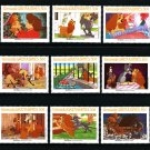 Lady and the Tramp mnh Set of 9 stamps 1988 Grenada Grenadines #990a-i