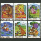 Winnie the Pooh Tigger Piglet 6 mnh stamps 1998 Antigua #2149a-h Owl Kanga Roo