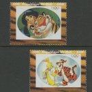 Year of the Tiger Tigger Rajah Jasmine set of 2 mnh stamps 2010 Mali