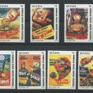 Donald Duck Movie Posters Disney 7 mnh stamps 1996 Guyana set 5