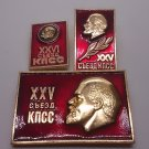 Lenin Soviet Russia Pin Badge, vintage USSR Soviet Union, the Communist party