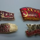 USSR symbols Badges, icons 25 Congress of the CPSU.