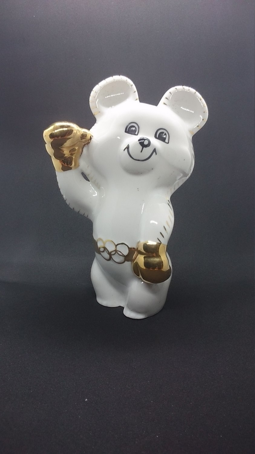Porcelain figurine Bear Olympic boxer of the USSR. RARE!!!