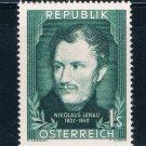 Austria 582 MNH Portrait Nikolaus Lenau 1952 CV 7.00 (A0235)+