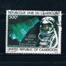 Cameroun C291 Used Alan Sheppard Vostok 1 1981 CV 4.00 (C0200)+