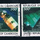 Cameroun C291-92 Used set Space Vostok 1 1981 CV 8.00 (C0199)+