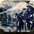 Vintage - Rectangular Mt. Fuji Platter - Hand Painted Cobalt Blue - Sun Ceramics, Japan   (1649)