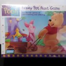 NEW! Sealed! - Parker Brothers - Pooh - Honey Pot Hunt Game - 2 Games in 1 Box - 1996       (1656)