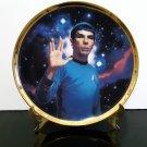 "1991 Star Trek 25th Anniversary ""Mr. Spock"" Plate"