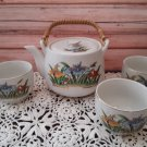 4 Piece Japanese Kyusu Tea Set - Floral Design - Made in Japan  (1371)