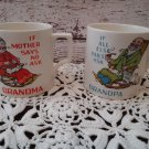 Grandma and Grandpa Funny Mug Set - Vintage 1970's - Made in Japan
