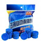 10Pcs/1Set Toilets Deodorant Cleaners Blue Bubbles Toilet Cleaners