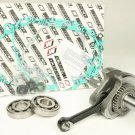 Wiseco WPC131A Bottom End Rebuild Kit for 1999-04 Honda TRX400EX