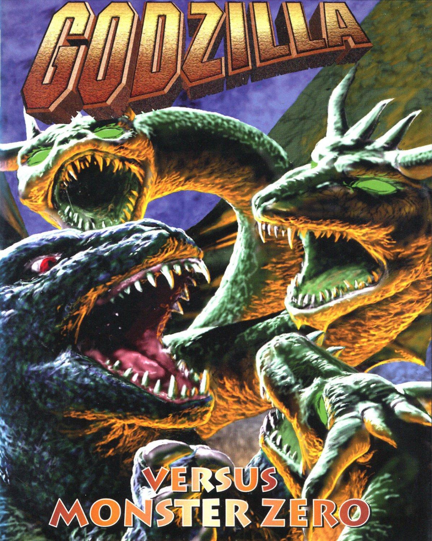 Godzilla vs. Monster Zero DVD English Dubbed Movie