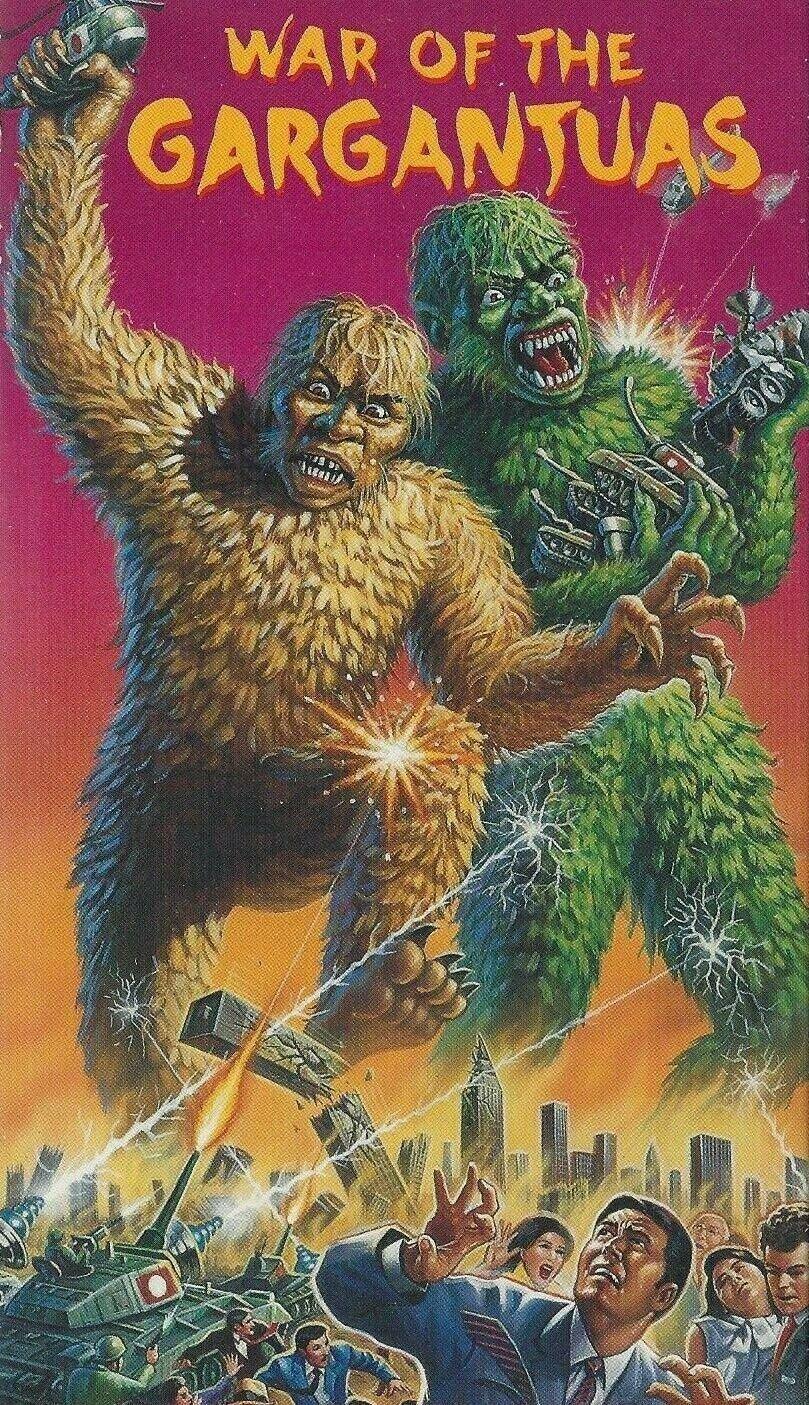 War of the Gargantuas DVD English Dubbed Movie Godzilla