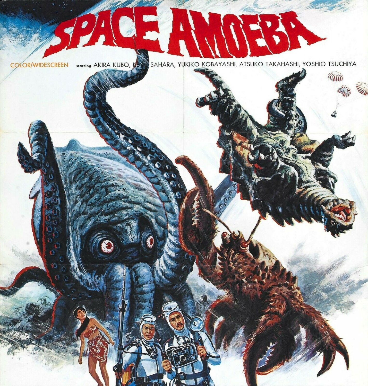 Space Amoeba Monster Made on Demand DVD Region 1 English Dubbed