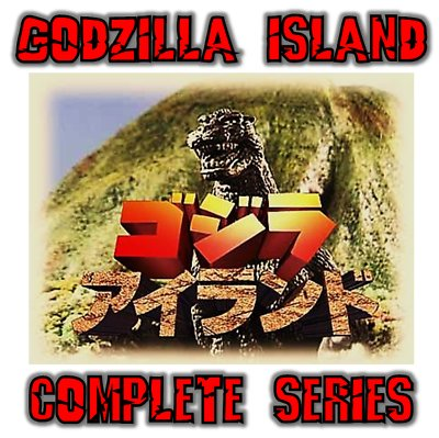 Godzilla Island TV Series Monsters NO ENG DVD Region 1