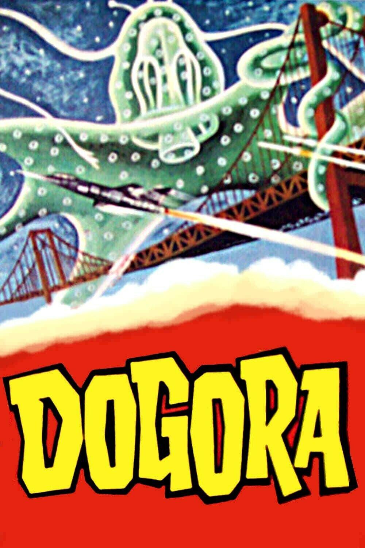 Dogora 1964 Space Monster [DVD] Manufactured On Demand Region 1 SHIPS FAST!