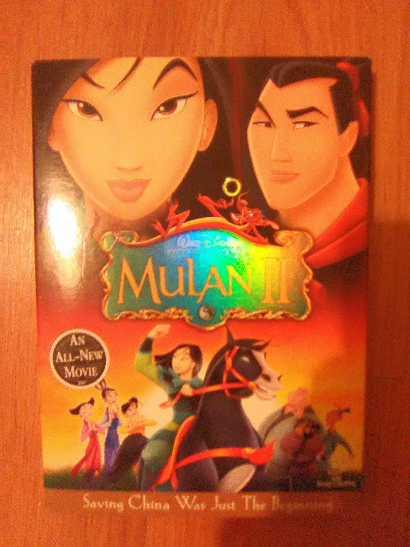 MULAN II   (2005)