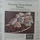 victorian cross stitch sachet kit