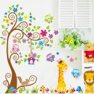 Owls and giraffe Wall Decals with kid's name
