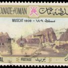 Oman 1972 (used)