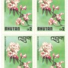 1976 Bhutan Block - Rhododendrons (Rhododendron campanulatum)